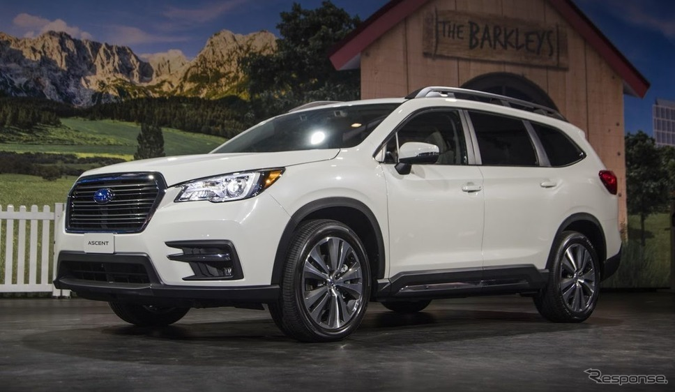 Image Result For Subaru Ascent Gas Mileage