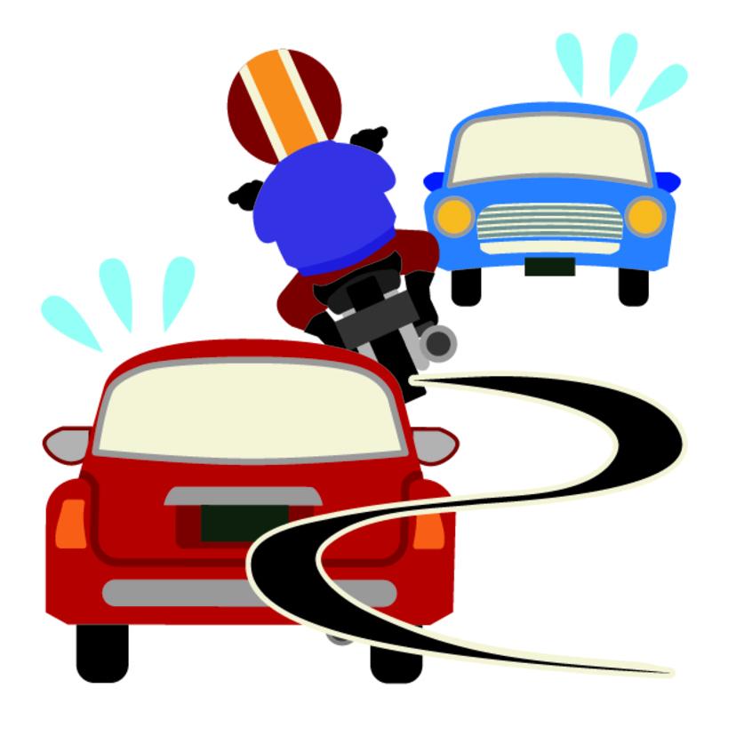 車両 違反 の 義務 追い付か れ た