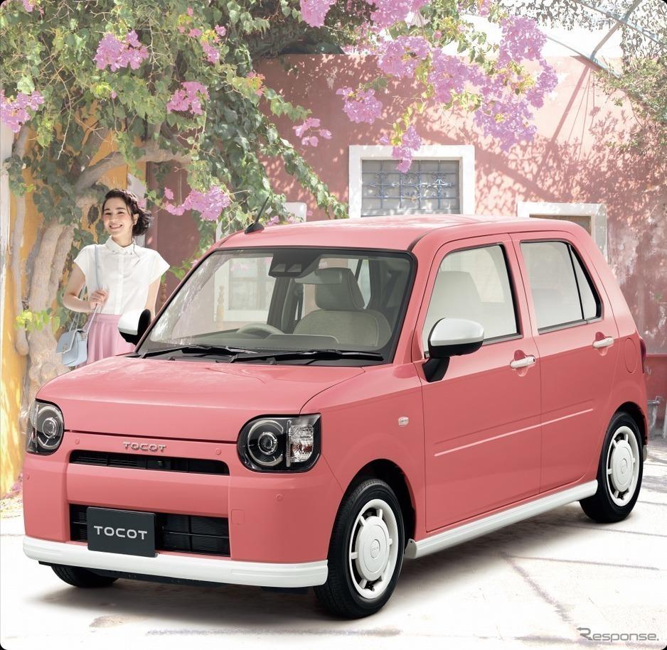 「大人かわいい 車」の画像検索結果