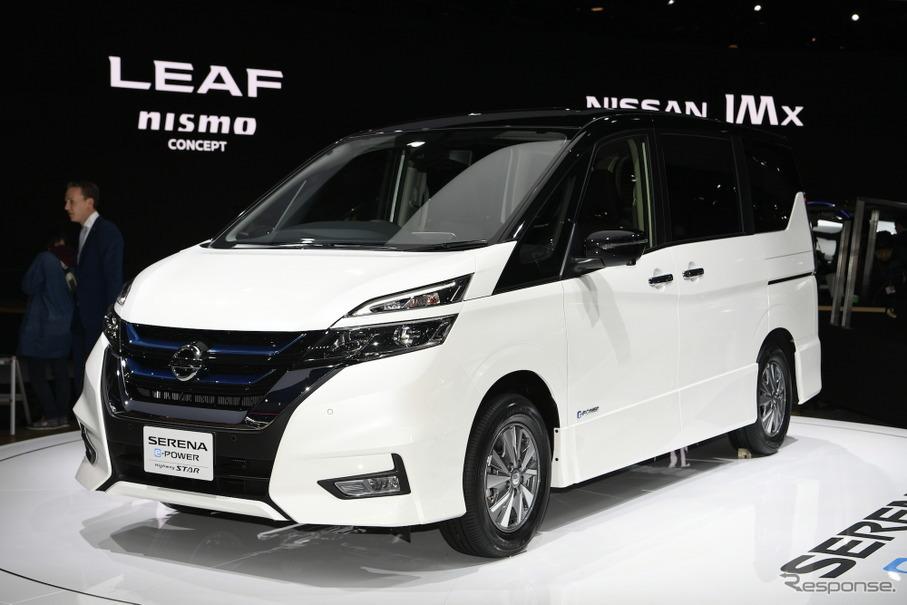 【東京モーターショー2017】日産 主要出展車両まとめ | カーナリズム