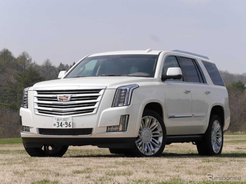 キャデラック最高級SUV!エスカレードのスペック・評価や中古 ...