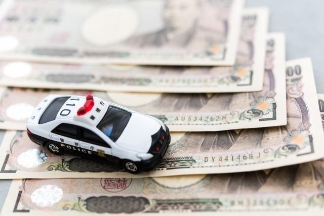 免許 運転 罰則 無 中型自動車の無免許運転に注意していますか?