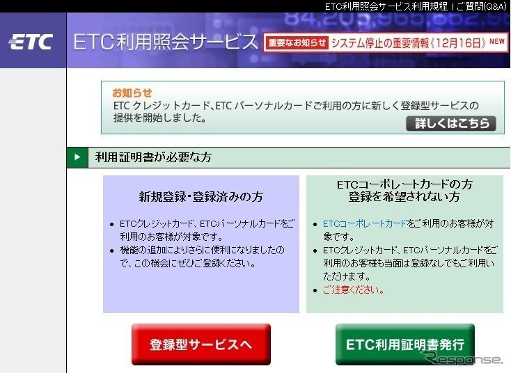 利用 明細 書 Etc